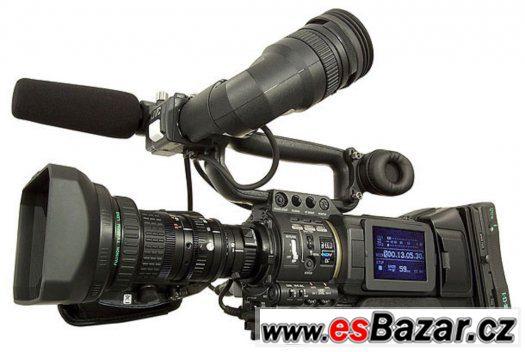 profesionální kamery