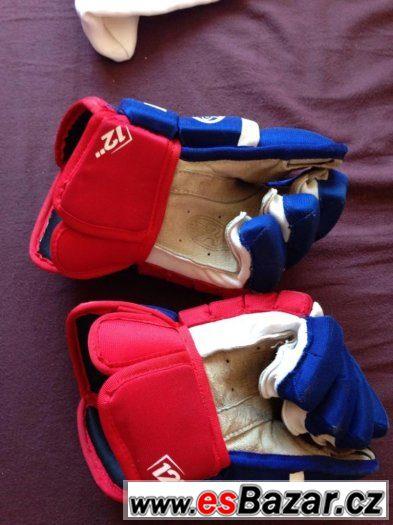 Prodám Hokejové rukavice NOVÉ