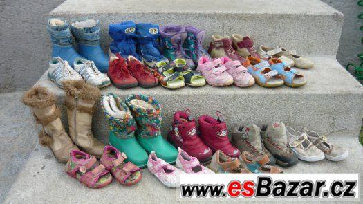 Set dětských bot 1