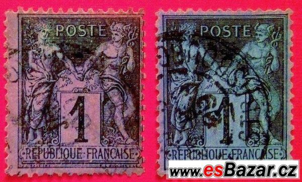 Sbírku známek z celého světa