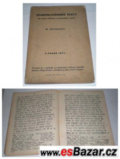 Staroslověnské texty