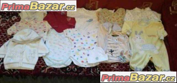 23aaed3b0 Daruji za poštovné nebo odvoz + za baleni sunaru č.3 (600 g) plnou tašku  oblečení pro holčičku od narozeni do 1 roku, věcičky jsou v pořádku, ...