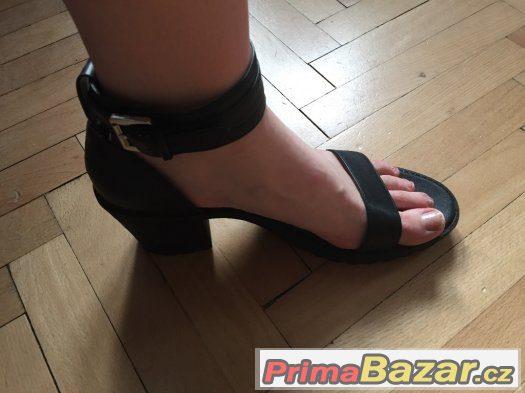 Nové letní dámské boty Heine