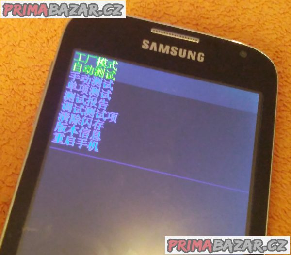 samsung-galaxy-s4-k-oprave-software