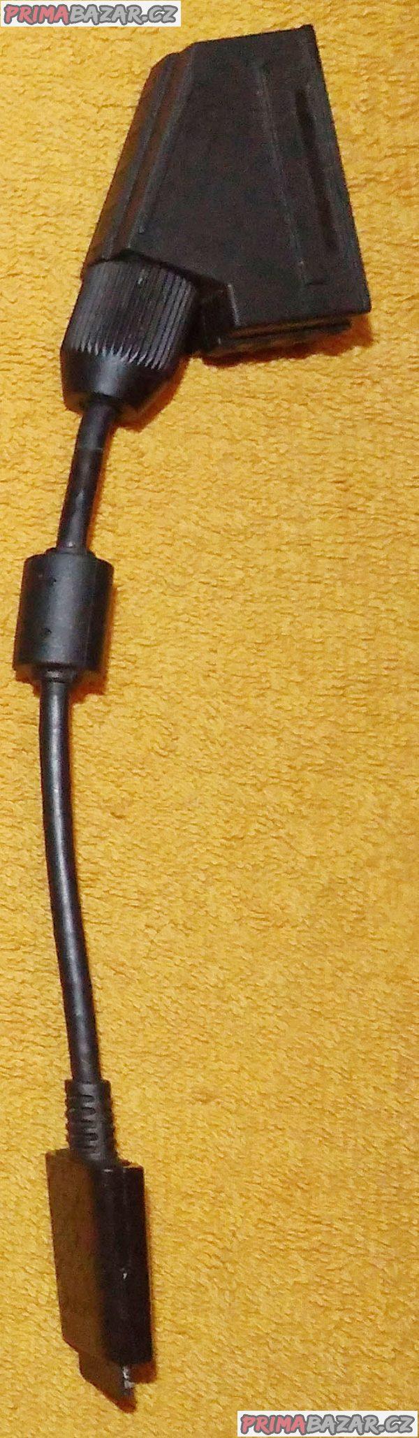 Zánovní propojovací kabely!!!